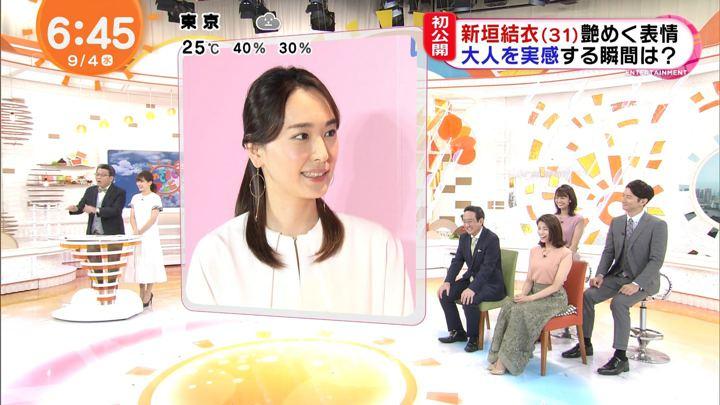 2019年09月04日永島優美の画像15枚目