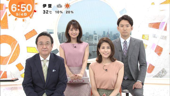 2019年09月04日永島優美の画像16枚目