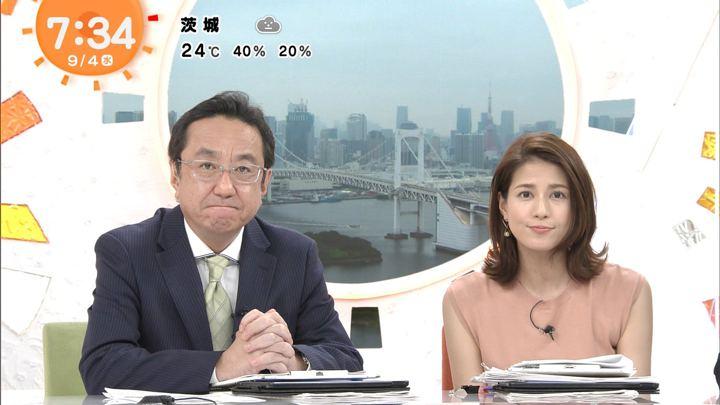 2019年09月04日永島優美の画像18枚目