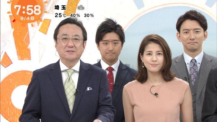 2019年09月04日永島優美の画像19枚目