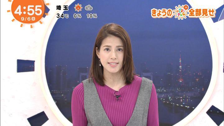 2019年09月06日永島優美の画像01枚目