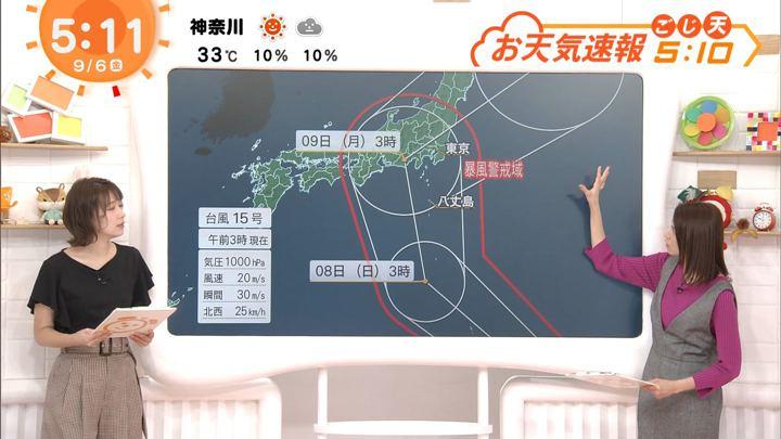2019年09月06日永島優美の画像02枚目