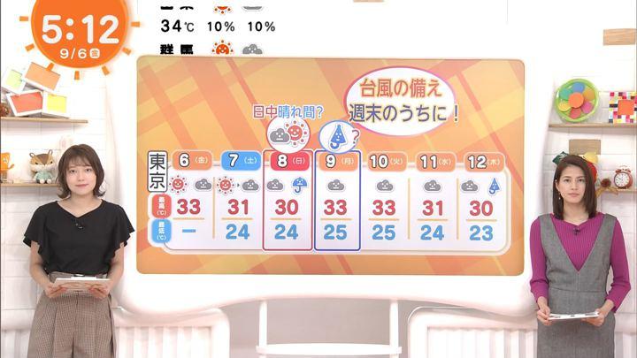 2019年09月06日永島優美の画像03枚目