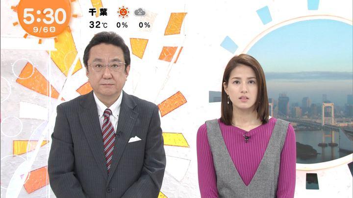 2019年09月06日永島優美の画像05枚目
