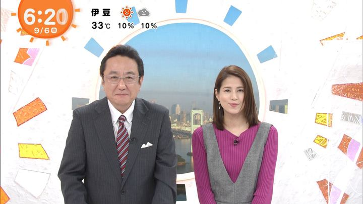 2019年09月06日永島優美の画像09枚目