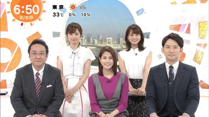 2019年09月06日永島優美の画像11枚目