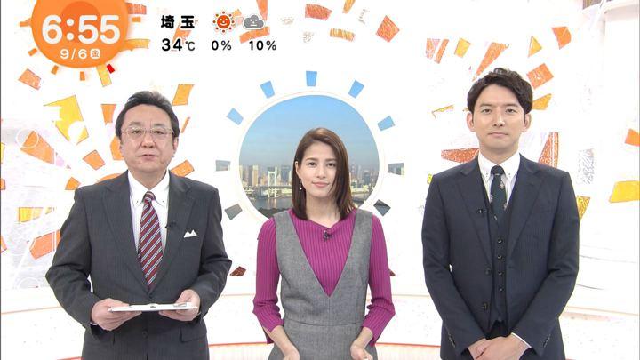 2019年09月06日永島優美の画像12枚目