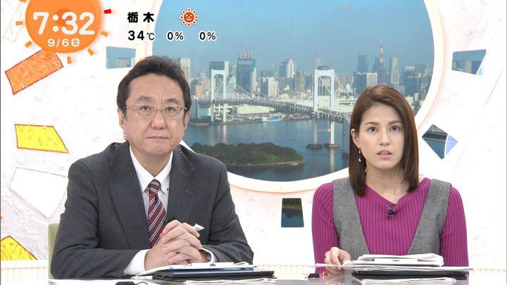 2019年09月06日永島優美の画像13枚目