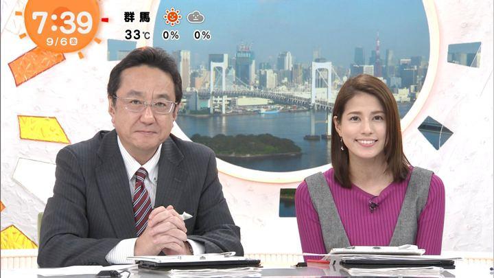 2019年09月06日永島優美の画像14枚目