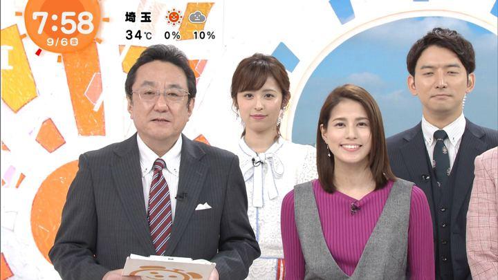 2019年09月06日永島優美の画像15枚目