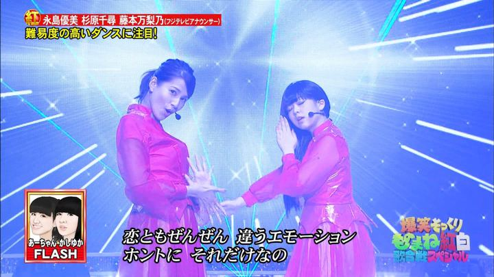 2019年09月06日永島優美の画像17枚目