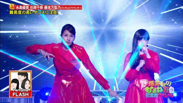 2019年09月06日永島優美の画像18枚目