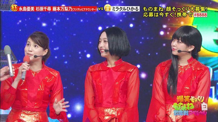 2019年09月06日永島優美の画像24枚目