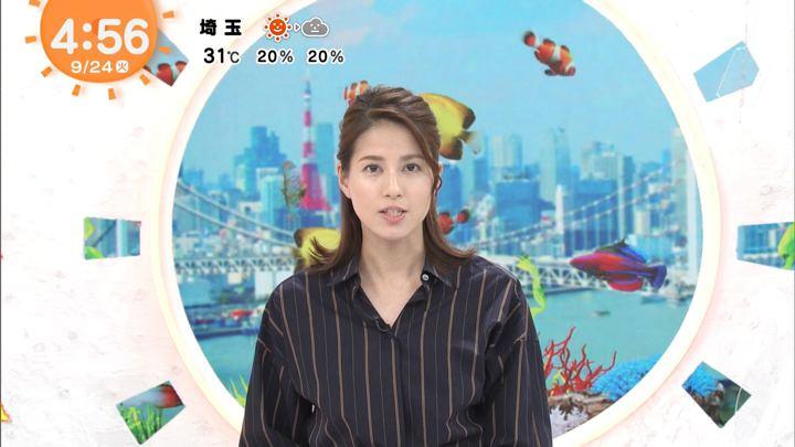 2019年09月24日永島優美の画像01枚目