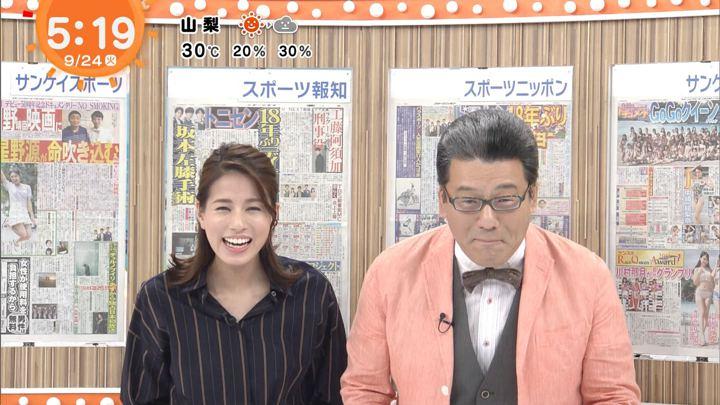 2019年09月24日永島優美の画像03枚目