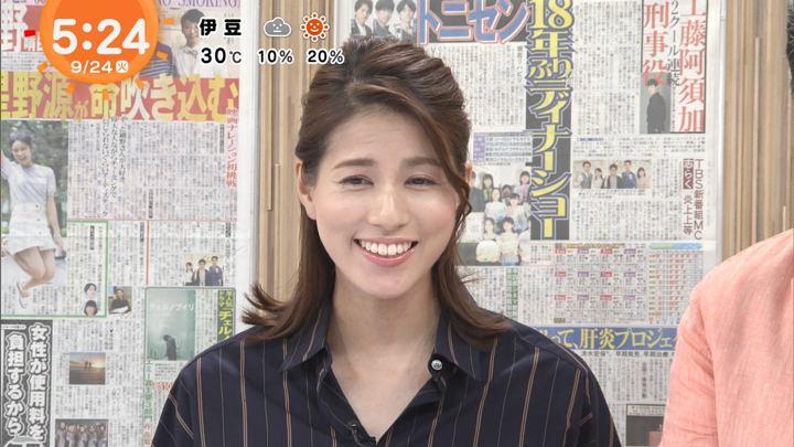 2019年09月24日永島優美の画像04枚目