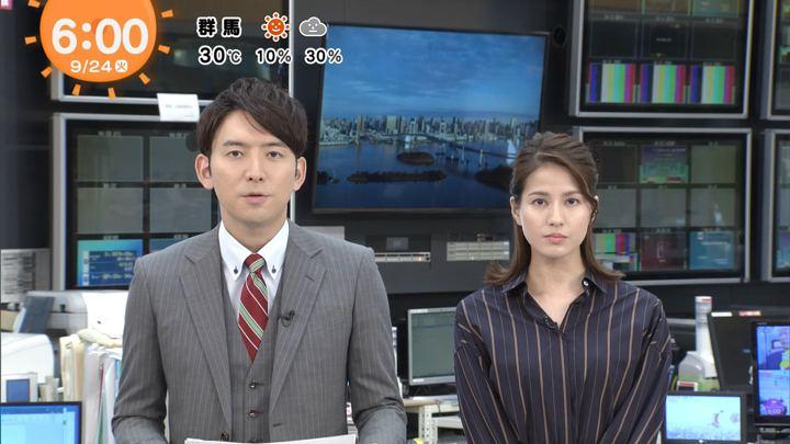 2019年09月24日永島優美の画像06枚目
