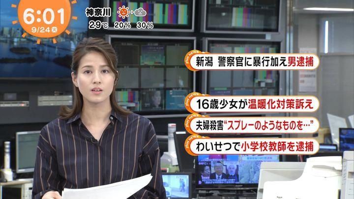 2019年09月24日永島優美の画像07枚目
