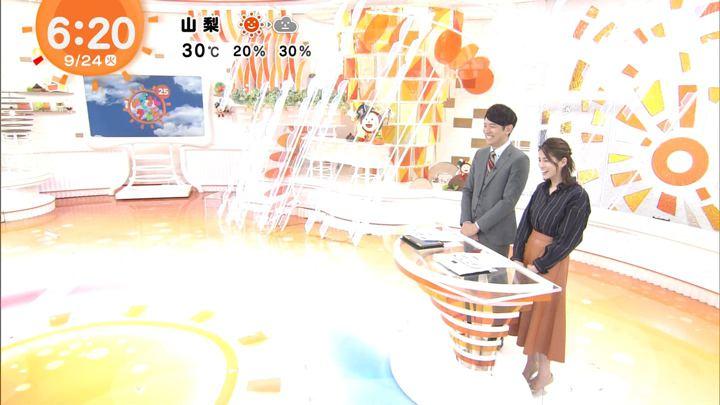 2019年09月24日永島優美の画像08枚目