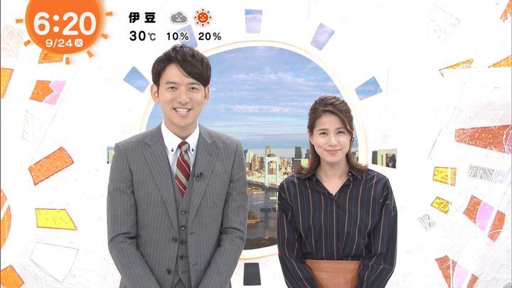 2019年09月24日永島優美の画像09枚目