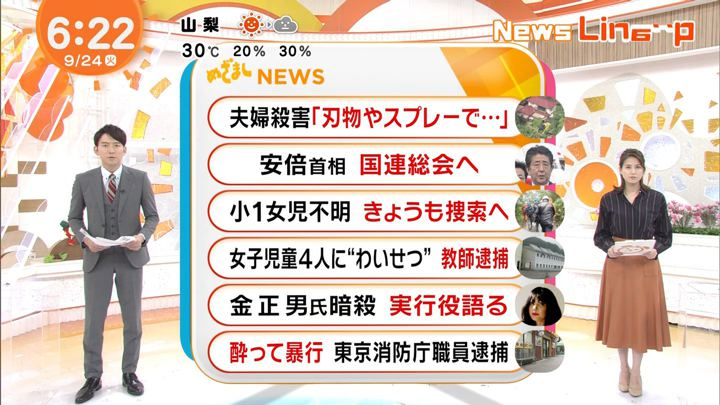 2019年09月24日永島優美の画像10枚目