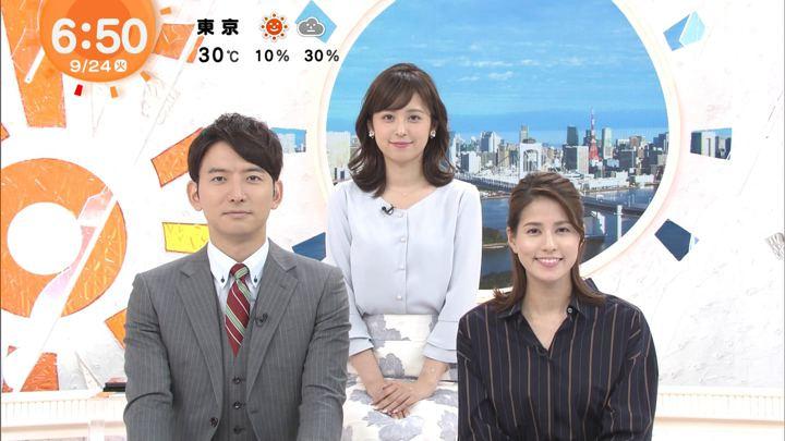 2019年09月24日永島優美の画像12枚目