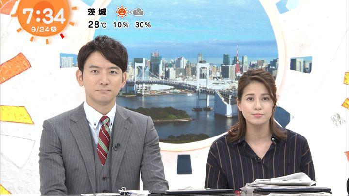 2019年09月24日永島優美の画像13枚目