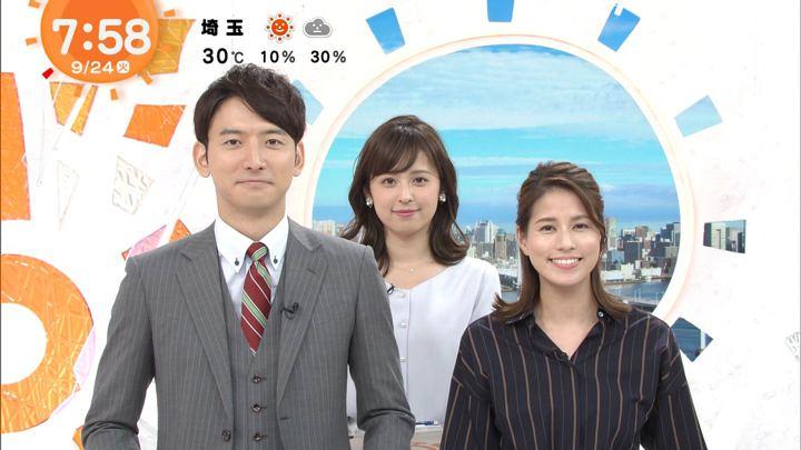 2019年09月24日永島優美の画像14枚目