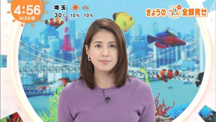 2019年09月25日永島優美の画像01枚目
