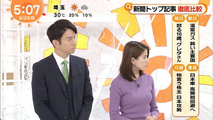2019年09月25日永島優美の画像02枚目