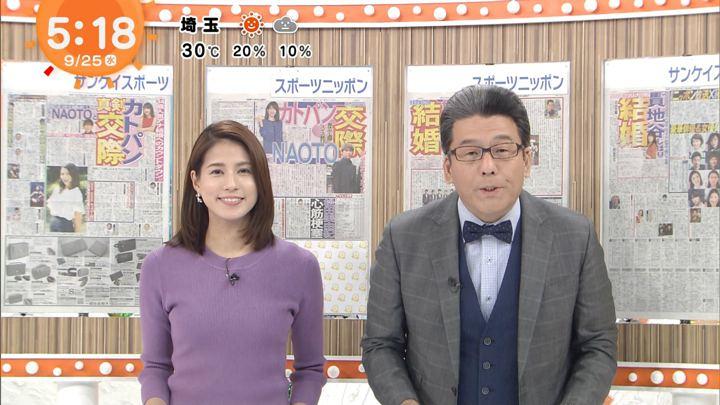 2019年09月25日永島優美の画像04枚目