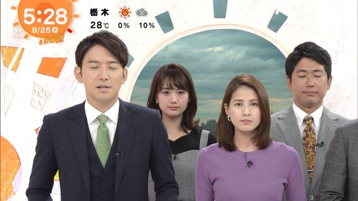 2019年09月25日永島優美の画像05枚目
