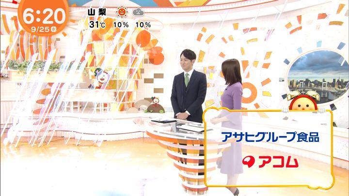 2019年09月25日永島優美の画像07枚目