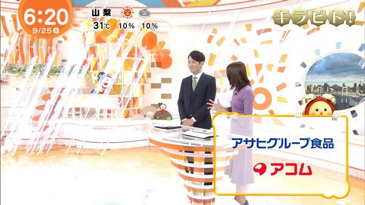 2019年09月25日永島優美の画像08枚目