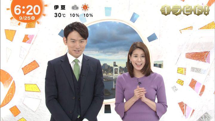 2019年09月25日永島優美の画像09枚目