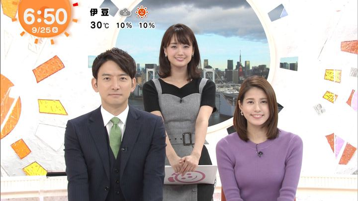 2019年09月25日永島優美の画像11枚目