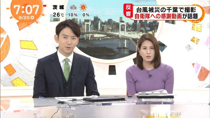 2019年09月25日永島優美の画像14枚目
