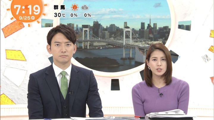 2019年09月25日永島優美の画像15枚目