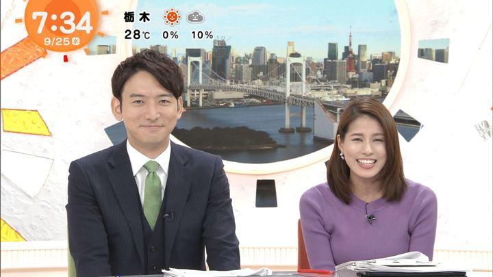 2019年09月25日永島優美の画像18枚目