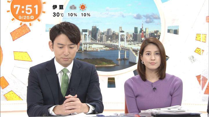 2019年09月25日永島優美の画像19枚目