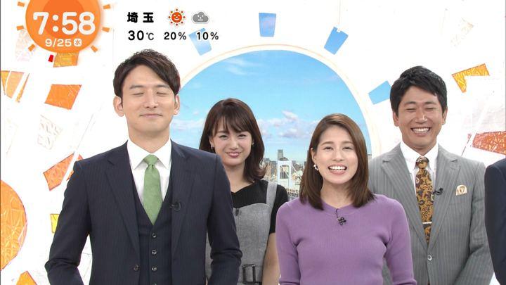 2019年09月25日永島優美の画像20枚目