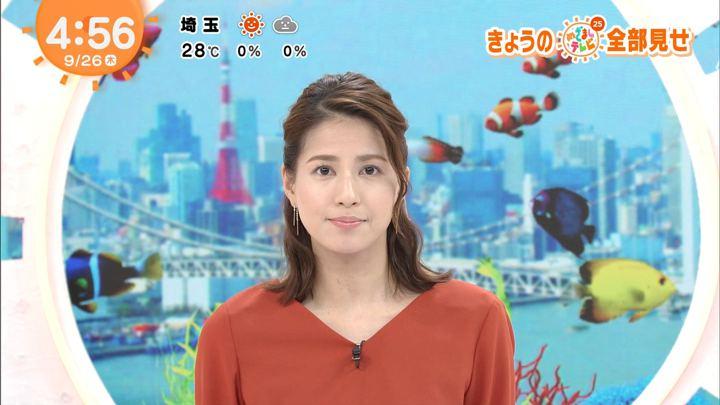 2019年09月26日永島優美の画像01枚目