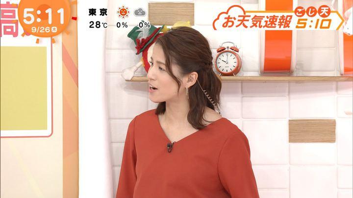 2019年09月26日永島優美の画像02枚目