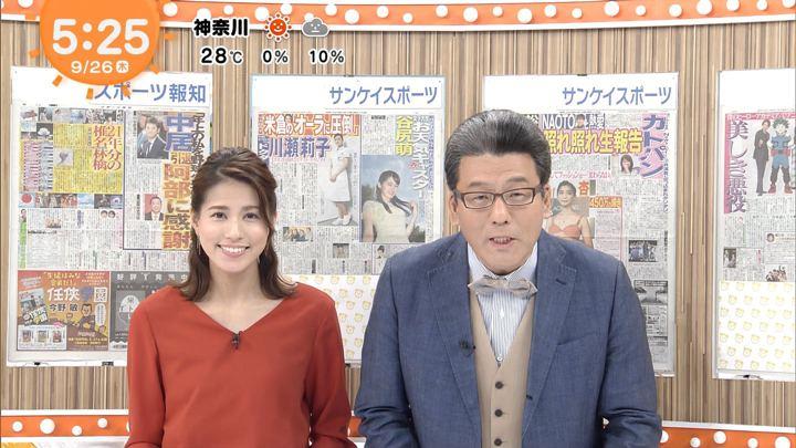 2019年09月26日永島優美の画像03枚目
