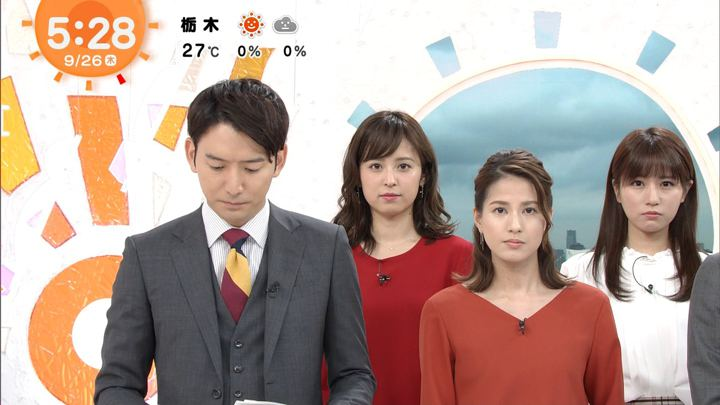 2019年09月26日永島優美の画像04枚目