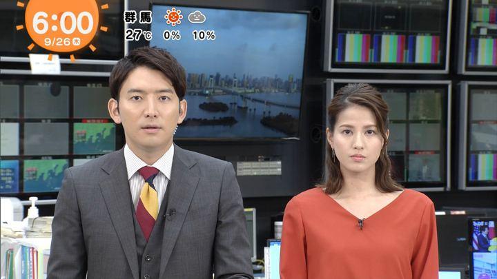 2019年09月26日永島優美の画像05枚目