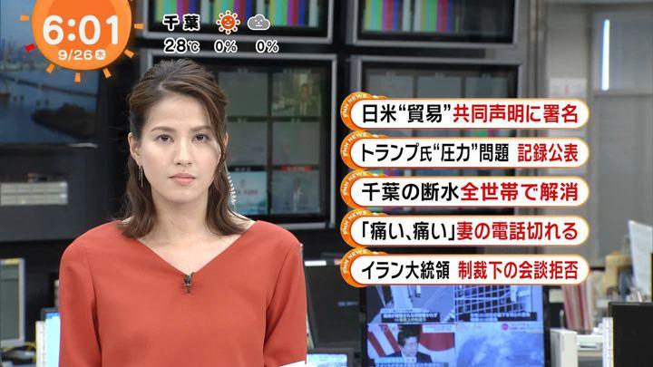 2019年09月26日永島優美の画像06枚目