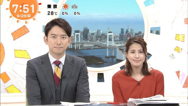 2019年09月26日永島優美の画像10枚目
