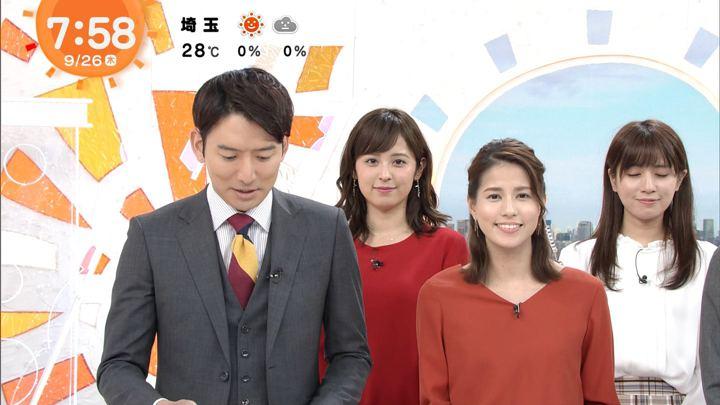 2019年09月26日永島優美の画像11枚目