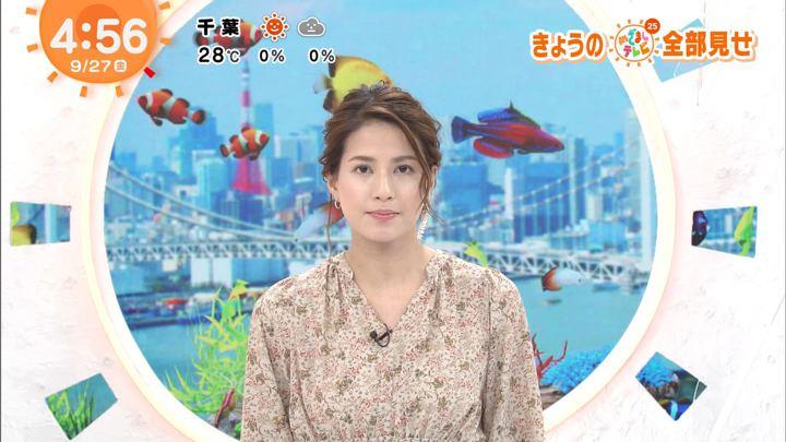 2019年09月27日永島優美の画像01枚目